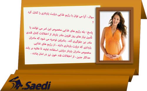 images social saedisp02