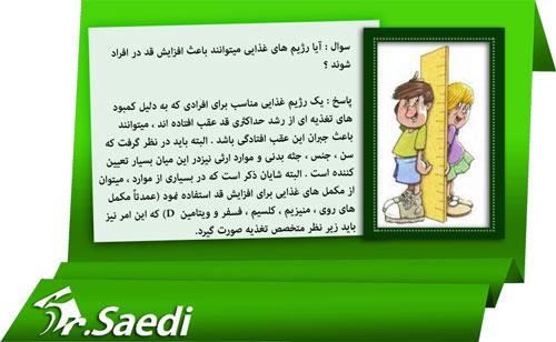 images social saedisp03