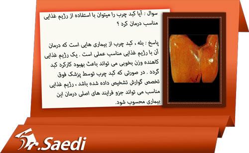 images social saedisp04