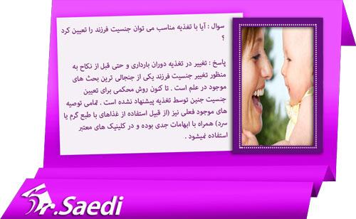 images social saedisp05