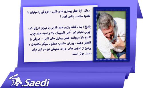 images social saedisp06
